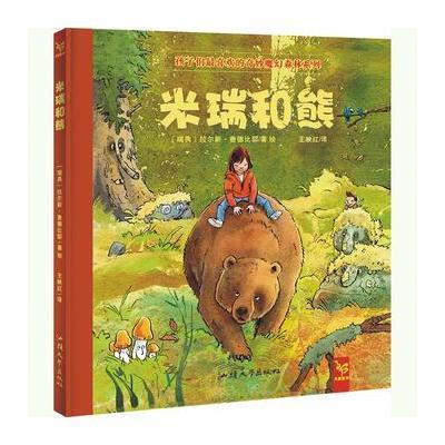熊图书封面素材