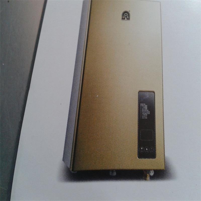 容声燃气热水器jsq20-10b