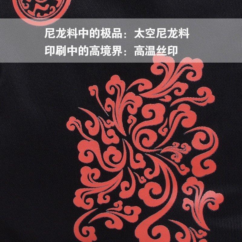 依凯睿图腾印花民族风电脑包男中国风背包商务双肩包女黑色多功能