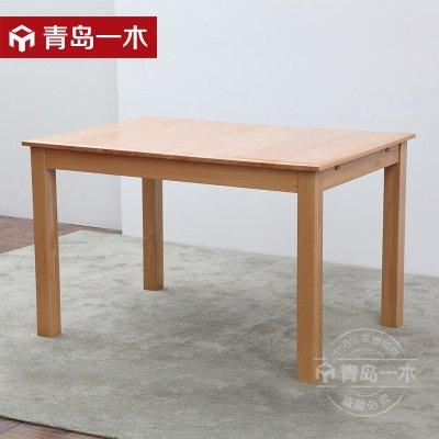 【青岛一木餐桌 】一木原木色实木餐桌椅组合 小户型