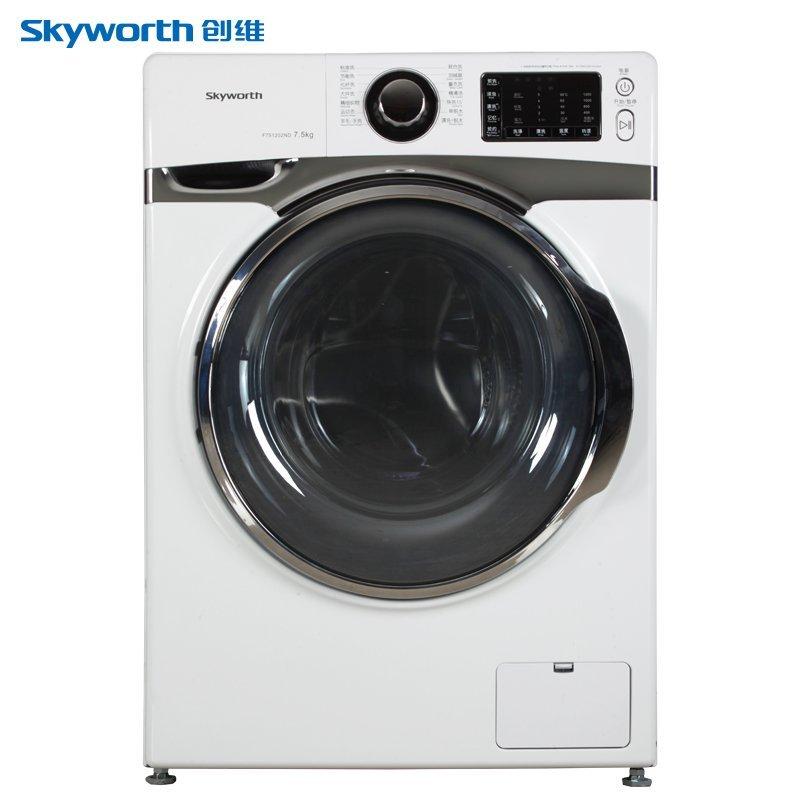 创维滚筒洗衣机F75DD 7.5公斤直驱变频