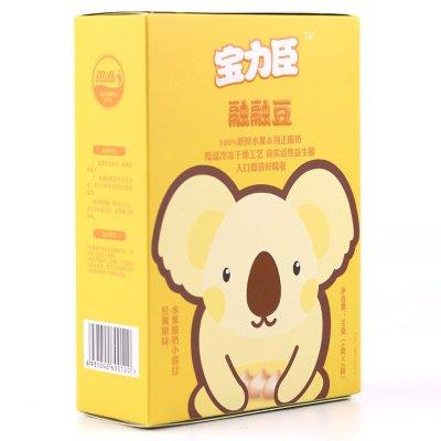 (babypower)融融豆咸肉零食30g原味片婴幼儿辅食经典酸奶溶豆宝宝一斤酸奶要多少克花胶图片
