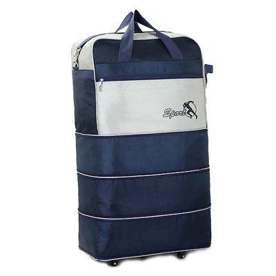航空托运包万向轮 托运行李箱大容量旅行箱飞机可