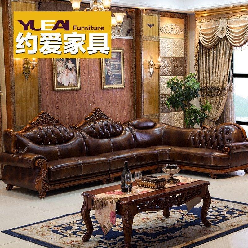 欧式真皮沙发组合实木大户型高档法式美式客厅厚牛皮转角沙发家具 【2