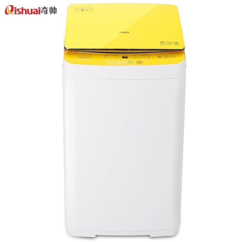 奇帅/Qishuai XQB45-455(H) 4.5公斤全自动家用儿童迷你波轮洗衣机(星光黄)