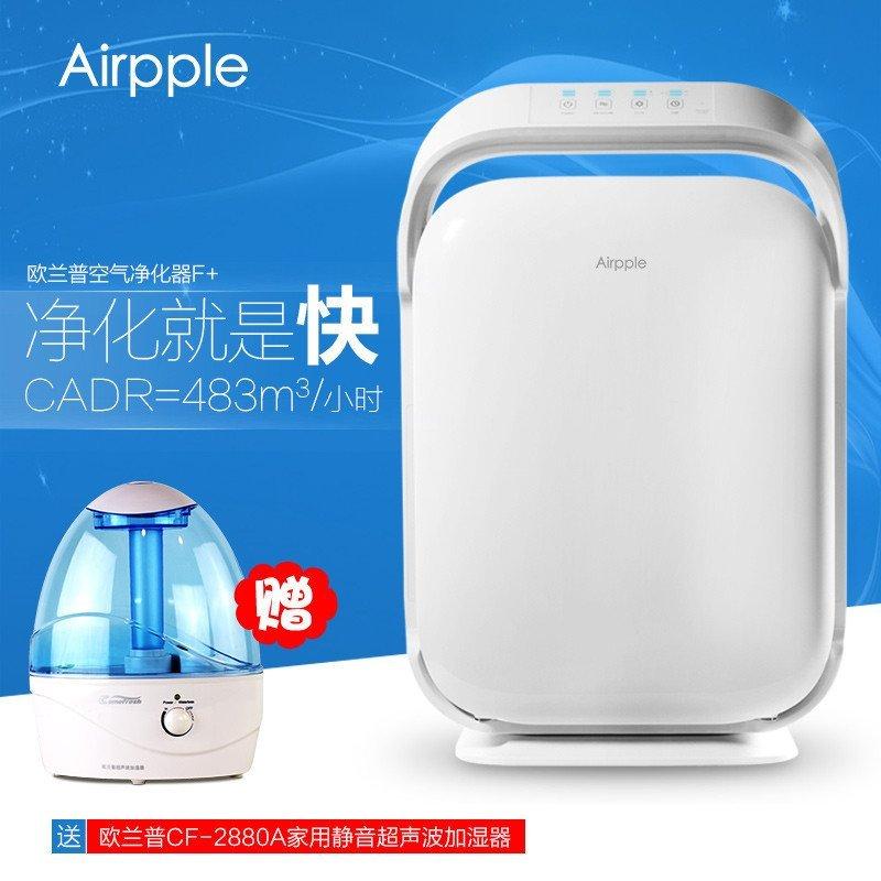 【欧兰普(airpple)系列】欧兰普airpple空气家用v空气字体两个设计图片图片