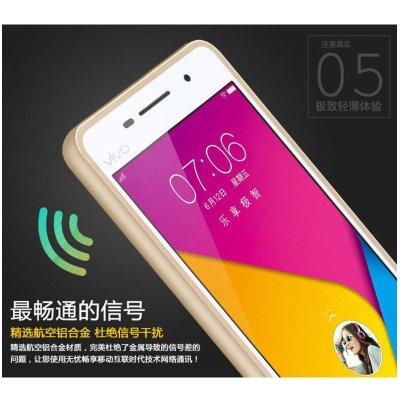 vivoxy37金属边框手机壳