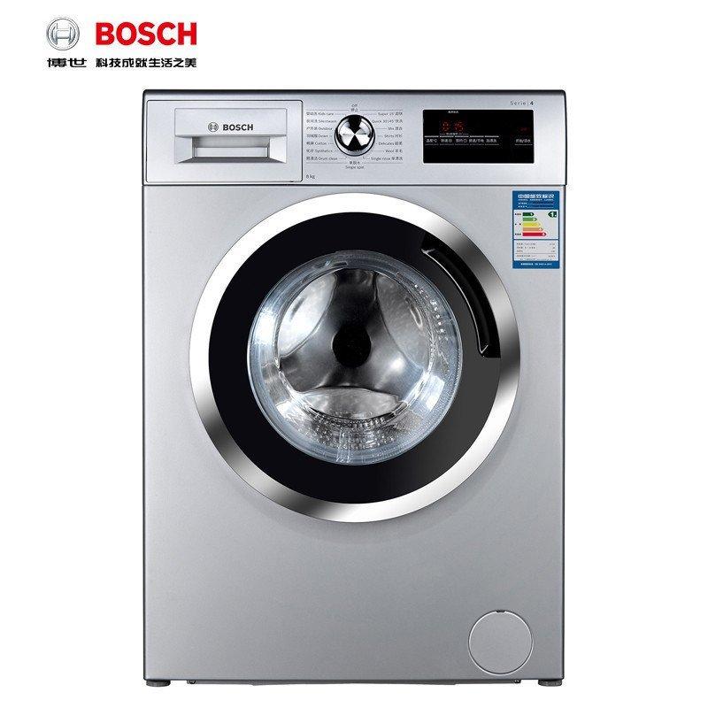 博世(BOSCH) WAN201680W 8公斤 滚筒洗衣机(银色)