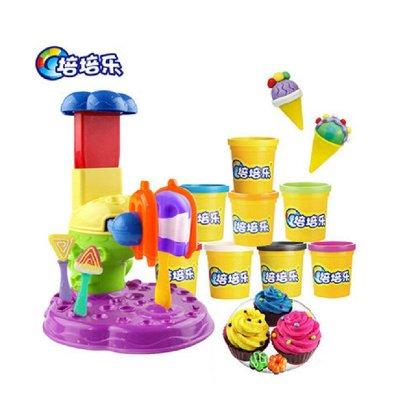 培培乐彩泥套装超轻粘土3diy手工制作过家家女孩雪糕筒冰淇淋机