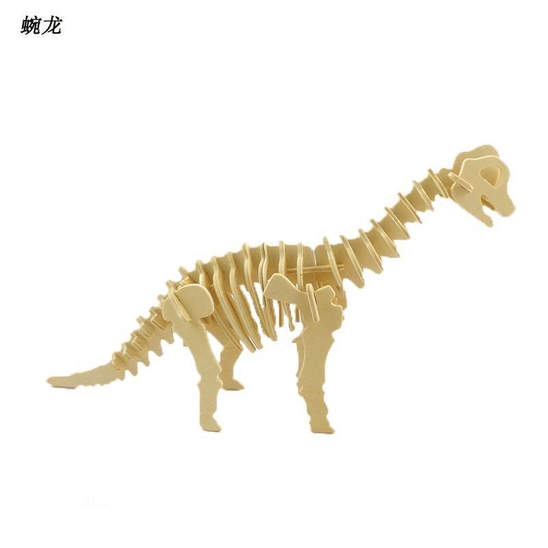 木制仿真diy益智动物模型