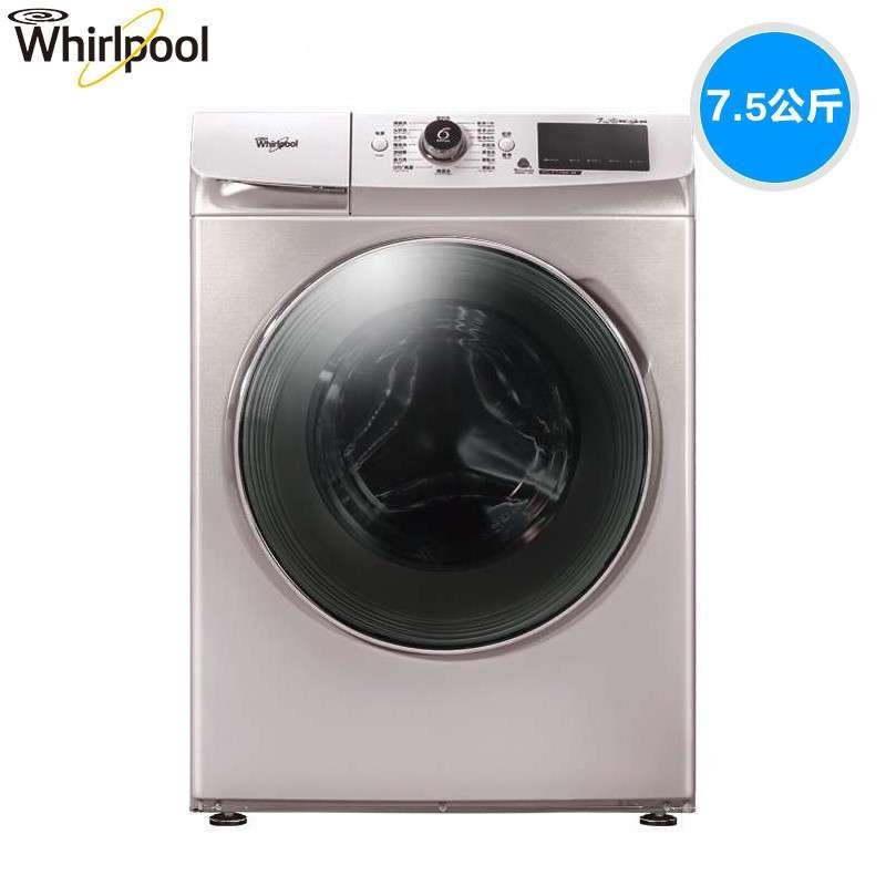 惠而浦(Whirlpool)WG-F75821BK 7.5公斤全自动变频滚筒洗衣机(惠金色)