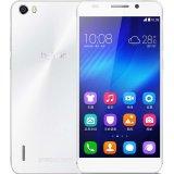 華為手機榮耀6尊享版移動4G(白)(H60-L03)