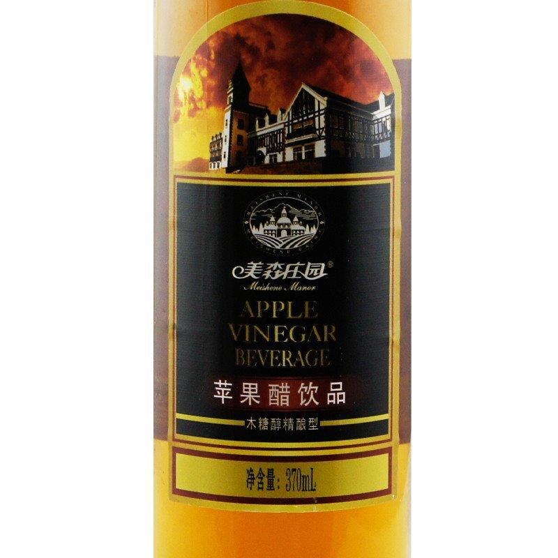 美森庄园 苹果醋饮料饮品 木糖醇精酿型 370ml*12瓶高清实拍图