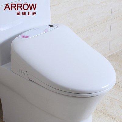 ab1116+ak1000-a】arrow箭牌马桶智能盖板