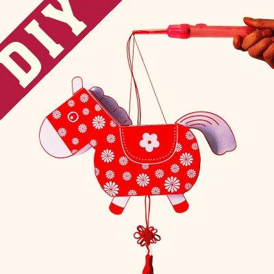 灯笼玩具礼物幼儿园亲子益智力美劳diy手工制作业