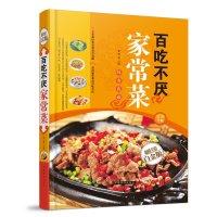 简单易做家常菜书籍凉菜汤煲菜谱小炒类烹饪v书籍可以吃干贝吗图片