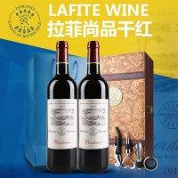 【拉菲品牌专卖】法国拉菲红酒 尚品波尔多干