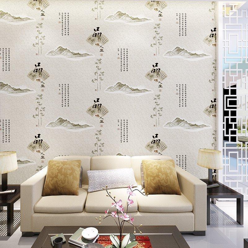 壹加壹新中式环保pvc墙纸 书房客厅背景墙 现代中式家装山画图片