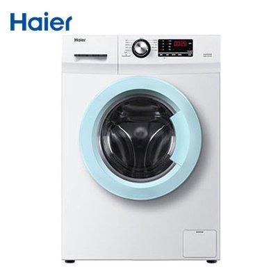 8公斤全自动滚筒洗衣机变频超静音桶自