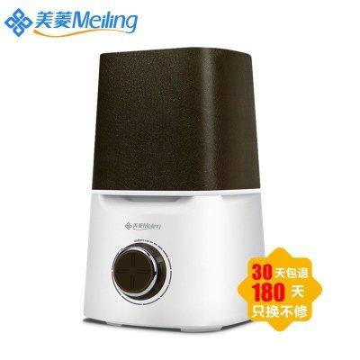 MeiLing 美菱 MH-390机械版超声波加湿器  50元插图(1)