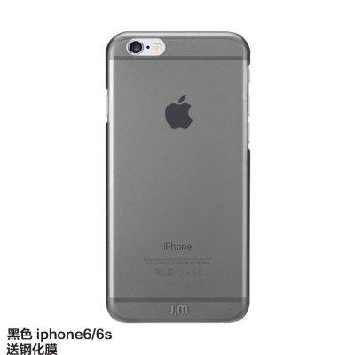 iphone6手机壳6s边框苹果6s手机壳
