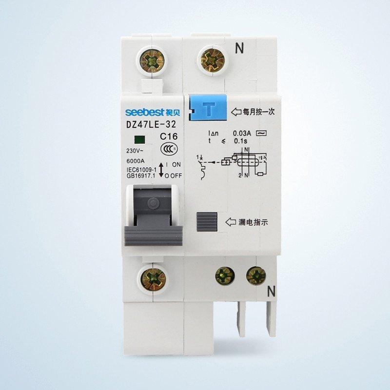 视贝电工1p带漏电保护器16a家用空气开关断路器空开