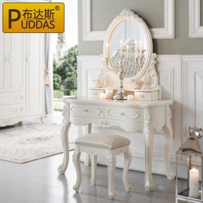 布达斯家具欧式梳妆台实木化妆桌小户型卧室化妆柜台