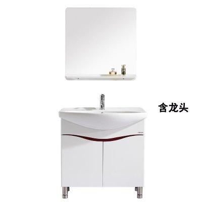 pvc落地式镜柜欧式洗浴柜洗手盆fpg3637-c带龙头f1