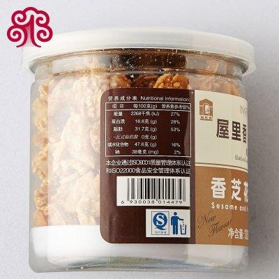 上海特产小吃零食糕点