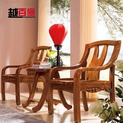 实木休闲椅卧室单人椅乌金木椅子创意电脑椅