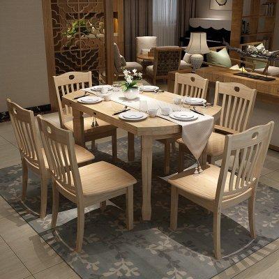 现代简约实木餐桌