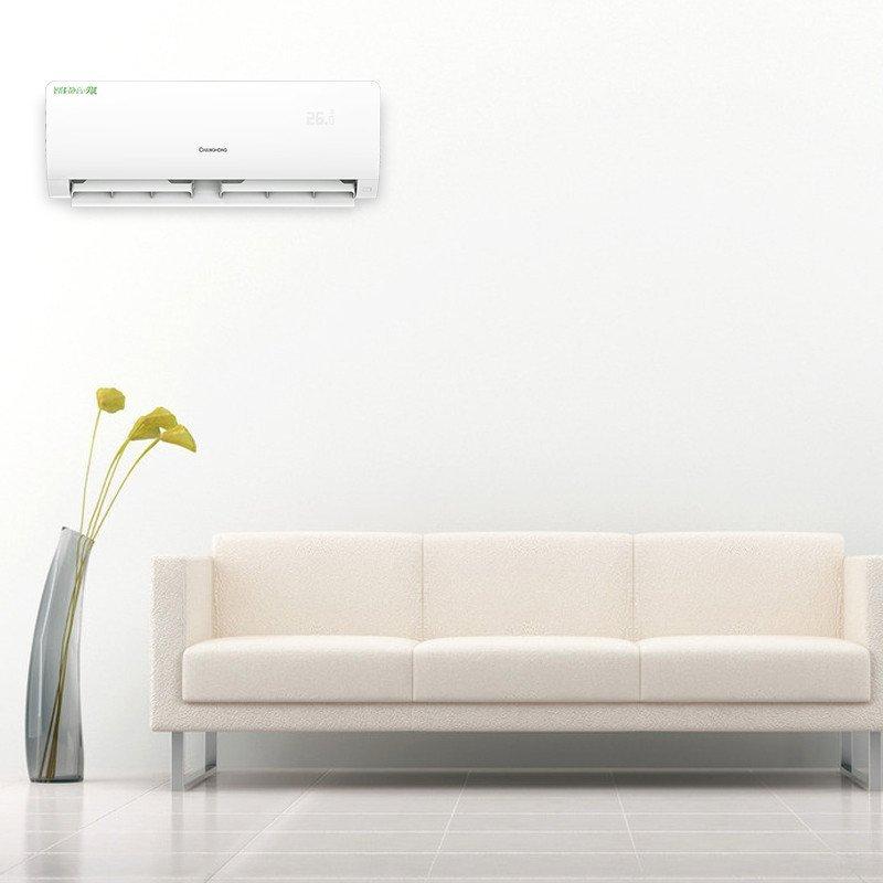 冷暖定频智能静音挂机空调