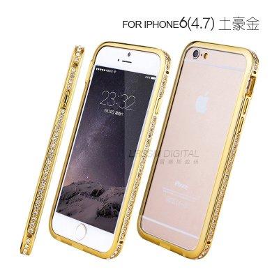 5英寸苹果6plus手机保护套