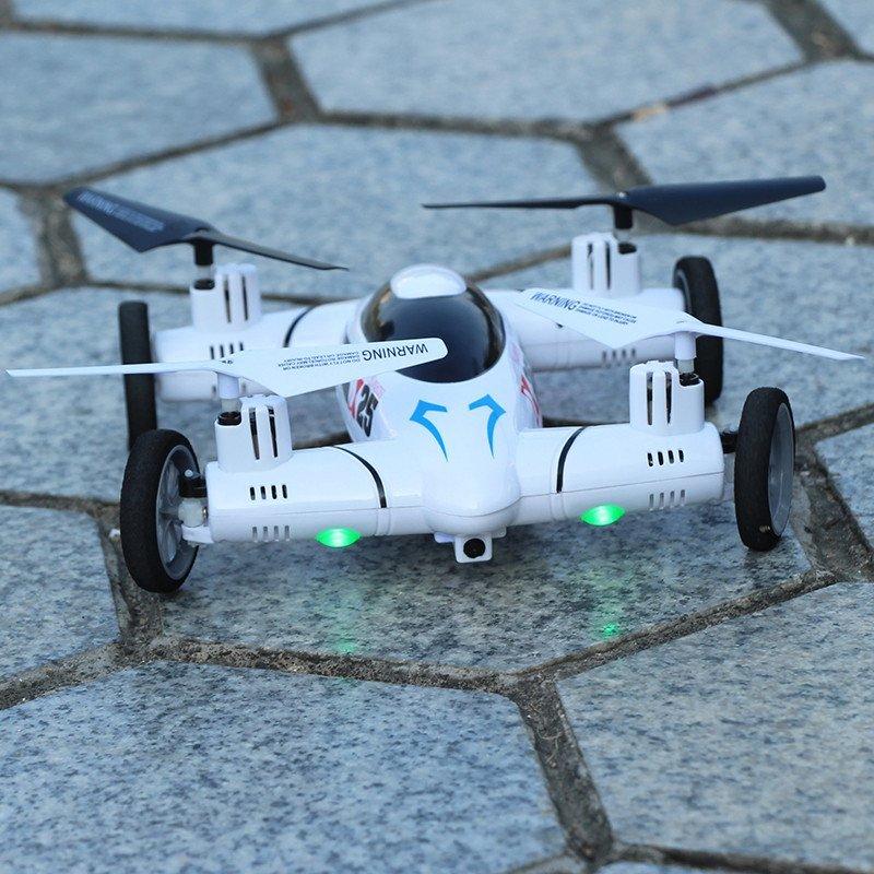 遥控飞机四轴飞行器玩具飞机天马行空的翱翔陆空四轴飞机四旋翼x25无