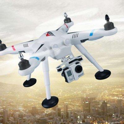 伟力v303航模遥控飞机四轴飞行器 gps定位失控返航高清航拍小精灵