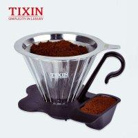 TIXIN\/梯信 双层不锈钢咖啡过滤网 手冲免滤纸