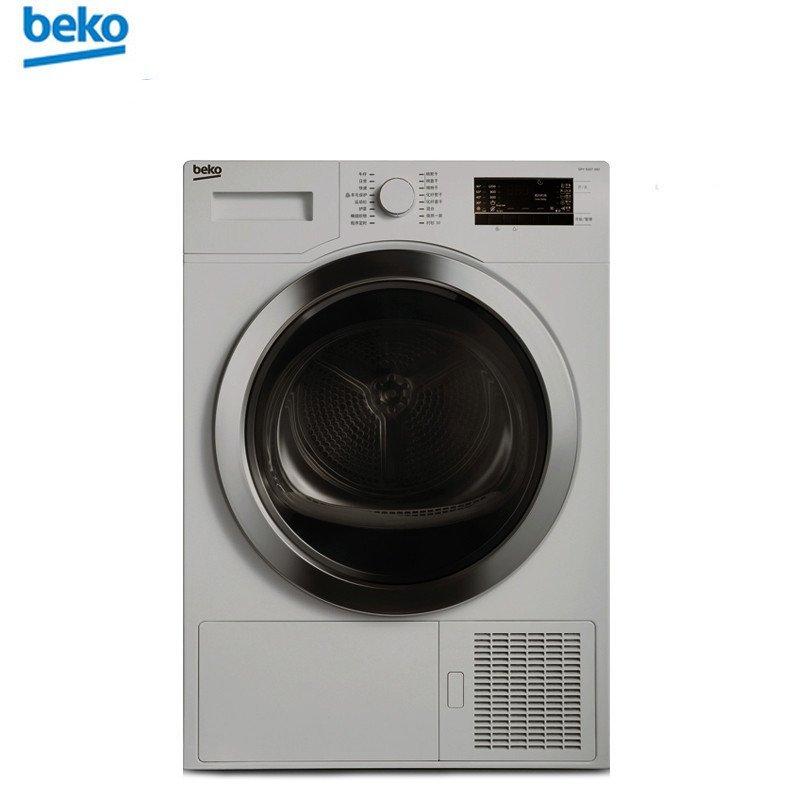 倍科(beko)DCY7402GXSB1 7公斤 欧洲原装进口冷凝式干衣机 全自动滚筒式衣服烘干衣机(银色)