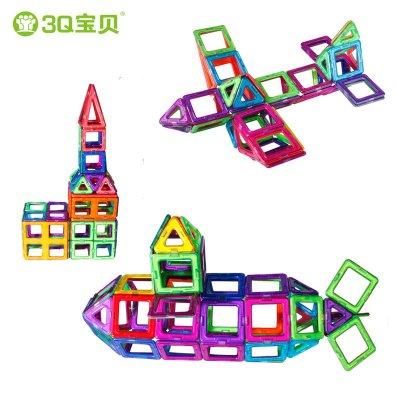 3q宝贝磁力片积木豪华百变提拉益智儿童玩具磁性哒哒搭磁铁建构片