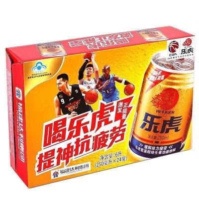 单买好价!乐虎 氨基酸维生素功能饮料250ML*24整箱  59.9元
