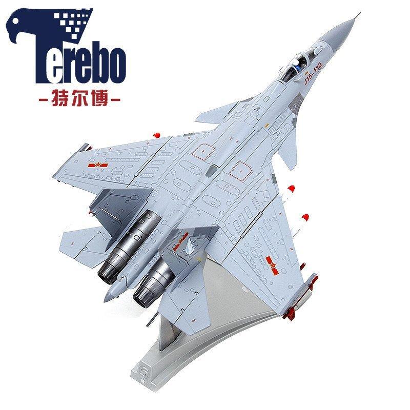 特尔博 1:72歼15飞机模型合金军事模型 j15航母舰载机 海军版