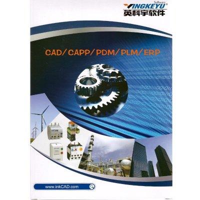 【INGKEYU电脑软件】英科宇机械工程师CAcad椭圆复合图片