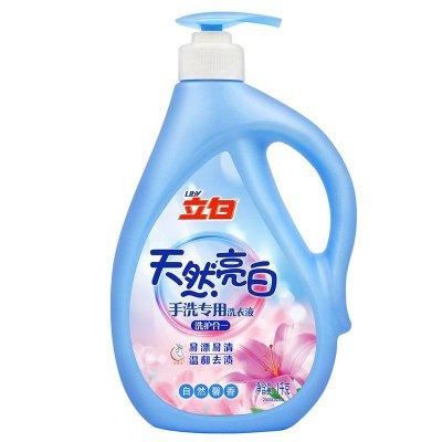 立白 天然亮白手洗专用洗衣液 自然馨香 1kg/瓶*2瓶
