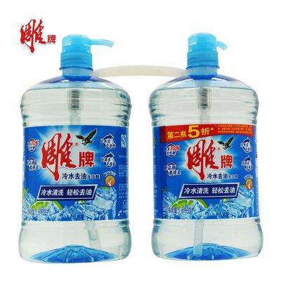 雕牌 冷水去油洗洁精 1.5kg*2瓶