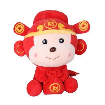 特价猴年吉祥物猴子毛绒玩具玩偶毛绒公仔布娃娃年会