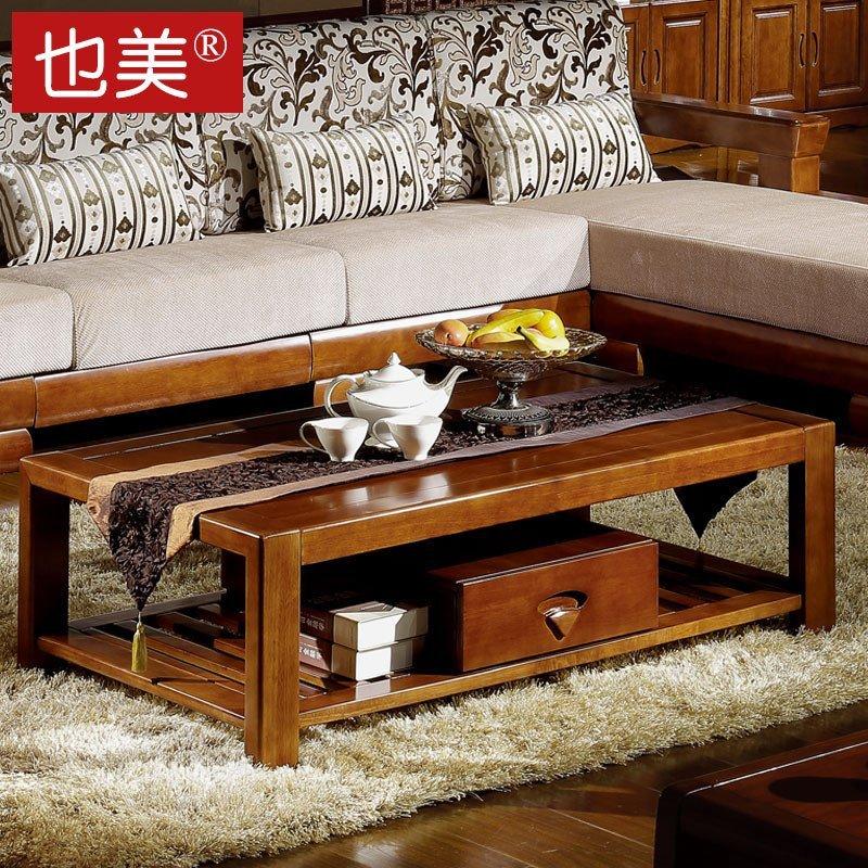 长方形茶桌 桌台