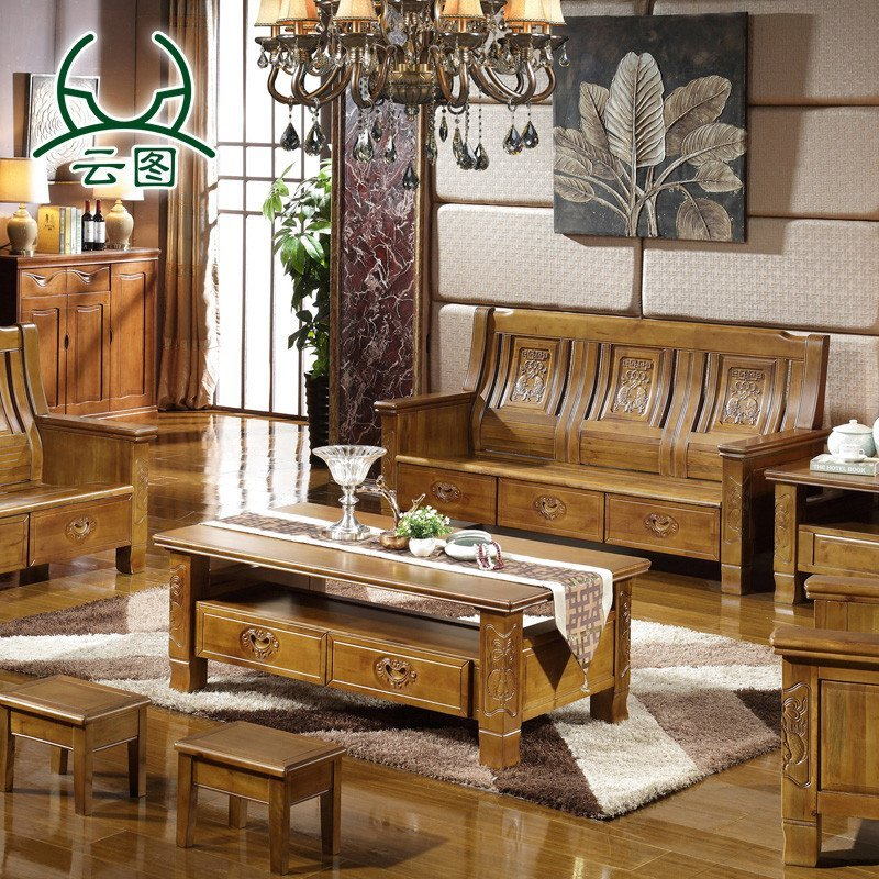 云图家具 雕花实木沙发 休闲古典中式香樟木客厅组合多人沙发 1 3 长