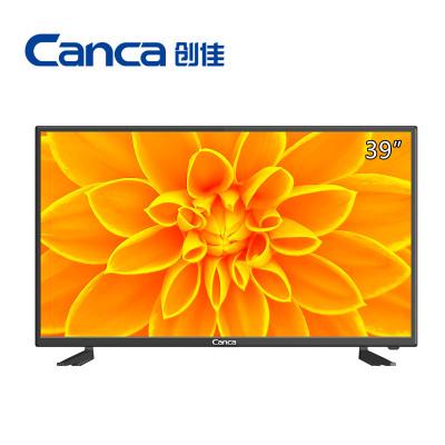 led液晶平板电视