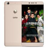 樂視(Letv)樂1S 太子妃版 32GB 金色 移動聯通4G手機 雙卡雙待