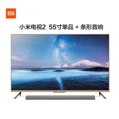 【55寸单机+条形音响】MIUI/小米 小米电视55英寸L55M2-AA 无线wifi LED高清4K液晶平板电视机