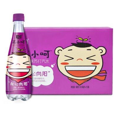 【苏宁易购超市】8210苏小呵蓝莓味苏打汽水500ml*15/箱